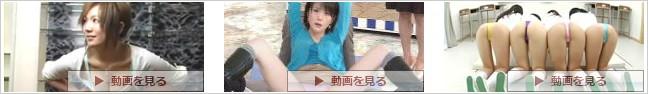 特選エロ動画